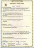 Сертификат AV Production_1