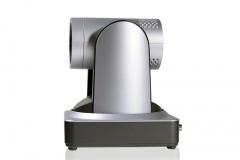 Сетевая видеокамера AV Production DS-MP-PTZ1