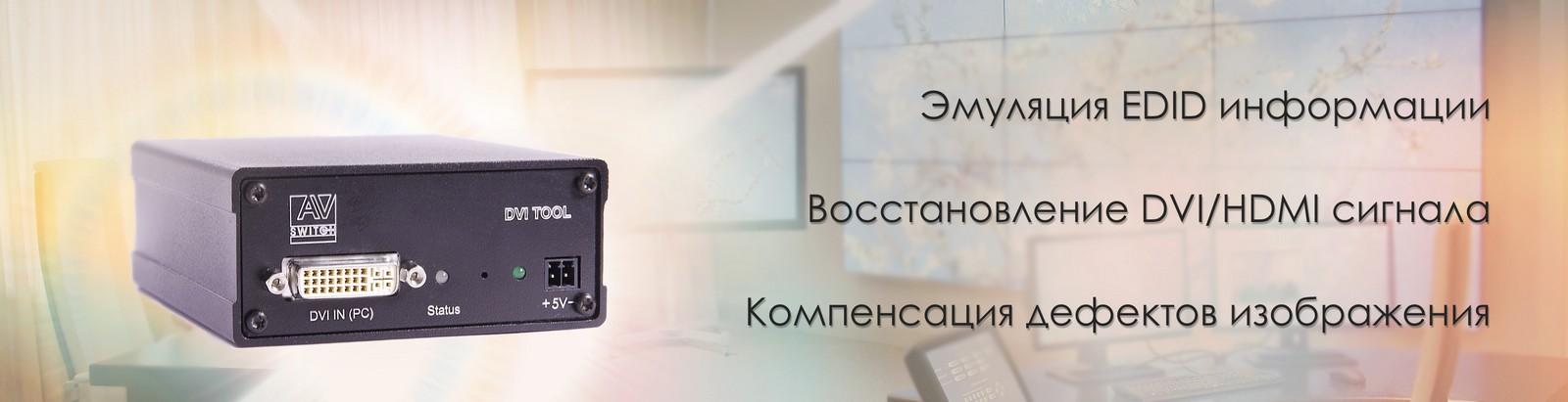 Усилитель-распределитель AV Production SPD1x2