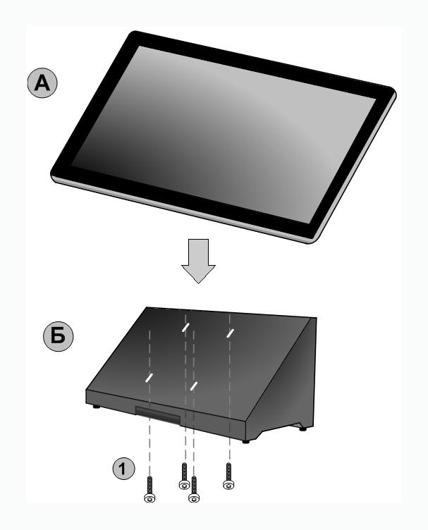 Схема сборки, AV Production, крепление, MP-HP-TS