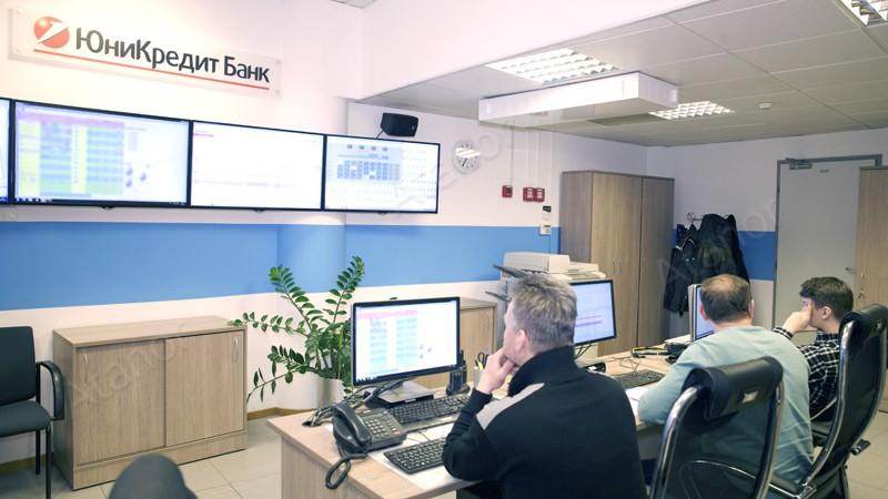 Оборудование AV Production в диспетчерской» «Юникредит банка»