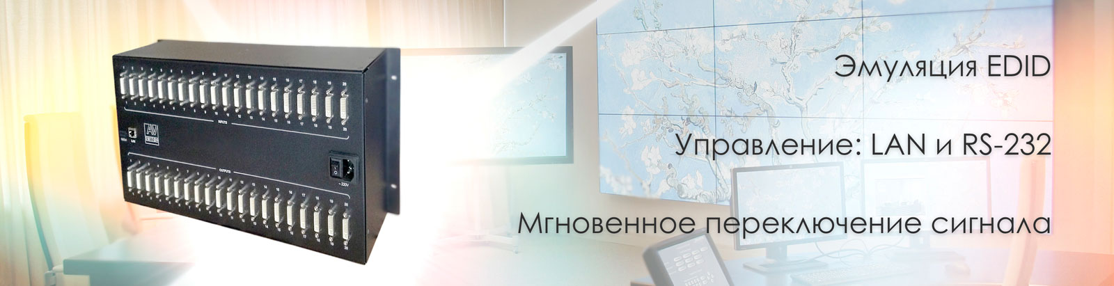 AV Production-MS-MD-12x12