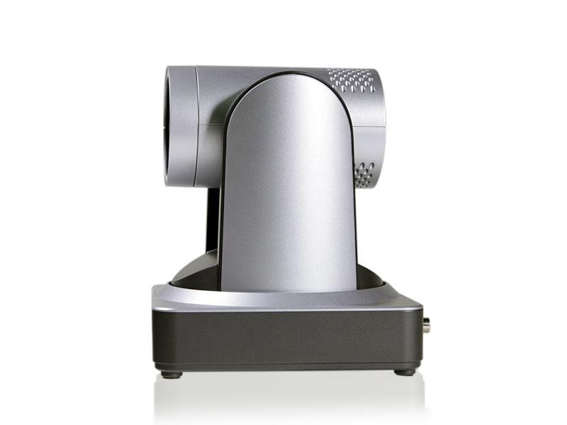 Сетевая видеокамера AV Production DS-MP-PTZ