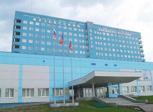 Телемедицинский конференц-зал в Кузбасском кардиологическом центре им. Барбараша (г. Кемерово)