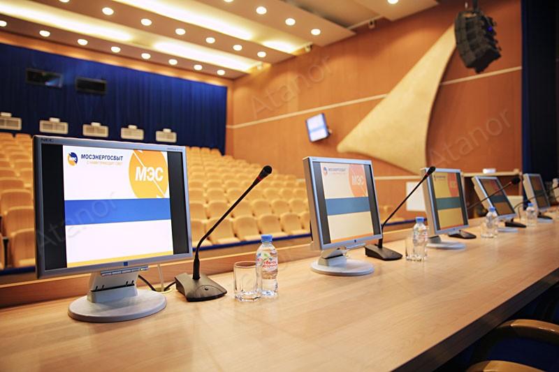Конференц-система AV Production