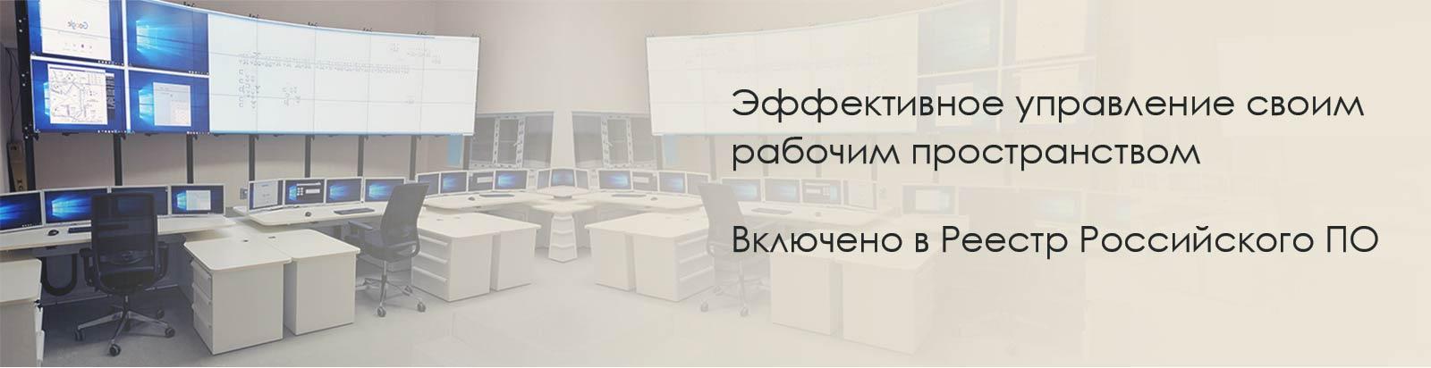 ПО управления видеоконтентом «Видеоториум»